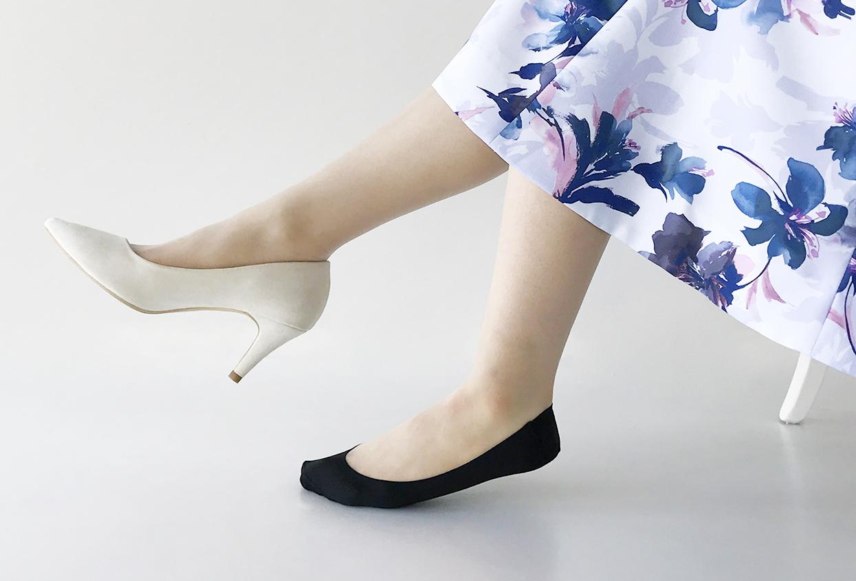 と なる 走る 痒く 足 が